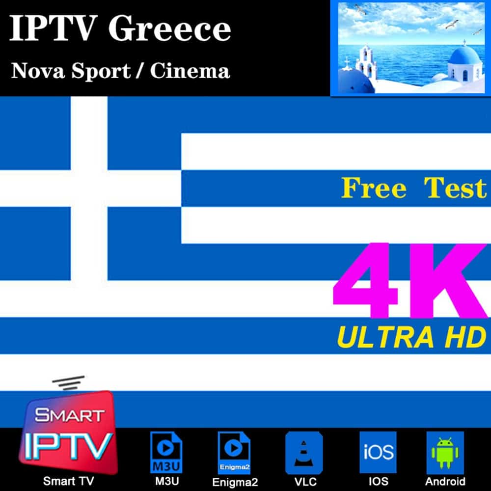Area 51 IPTV Greece IPTV